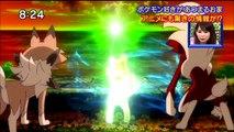 Ashs Rockruff Evolves Into Dusk Lycanroc! Pokemon Sun & Moon Anime Episode 37 Preview