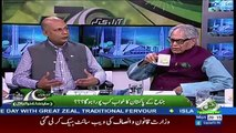 Special Transmission On Capital – 14th August 2017 8pm – 8pm to 9pm