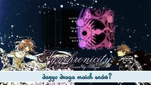 Synchronicity Tsubasa Tokyo Revelations [Polish Cover]
