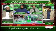 Special Transmission On Roze – 14th August 2017 – 11pm to 12am