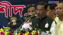 News 24 Bangla News Today 15 August 2017 Today Bangla News Live BD Bangla News Today