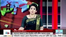 News 24 Bangla News Today 15 August 2017 Today Bangla News