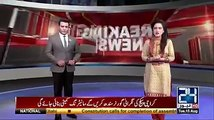 Nawaz Sharif Ki Zer E Sadarat Mashawarti Meeting Shehbaz Sharif,Hamza Shehbaz,Ayaz Sadiq,Ch Nisar Shamil
