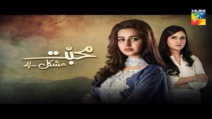 Mohabbat Mushkil Hai Episode 32 HUM TV Drama 15 August 2017.