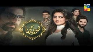 Thori Si Wafa Episode 2 HUM TV Drama 15 August 2017