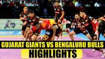 PKL 2017: Gujarat Fortunegiants defeat Bengaluru Bulls 27-24, highlights | Oneindia News