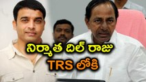 CM KCR offered Nizmabad MP seat to Tollywood producer Dil Raju