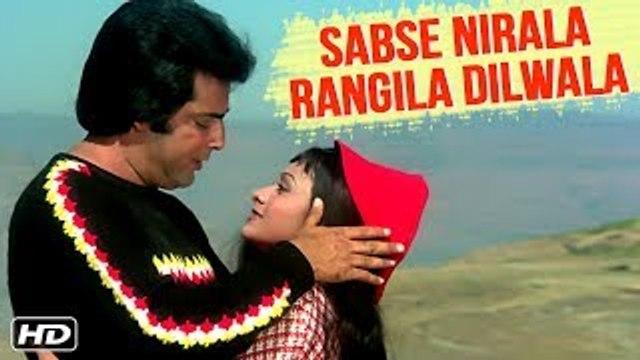 Sabse Nirala Rangila (HD)   Agent Vinod Songs   Kishore Kumar Hit Songs   Raam Laxman