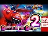 Disney Big Hero 6: Battle in the Bay (DS) Walkthrough Part 2 - Level 3 & 4