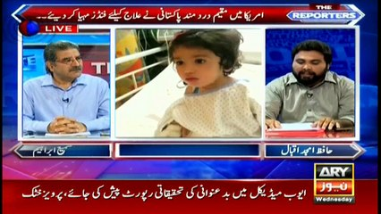 The Reporters 16th August 2017