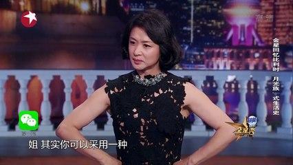 《金星秀》第20170816期: 朱茵如何评价周星驰 The Jinxing Show EP.20170816【东方卫视官方超清】