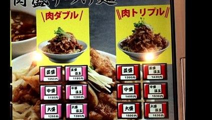 六代目けいすけ湯島店の肉盛りつけ麺トリプル+大盛り+温玉であで? _ Pandora.TV
