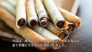 【プレゼント企画】シガレット・ショコラ【外部サイトにて】 _ Pandora.TV