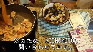 【告知】第一回CookDo料理祭【恵一】
