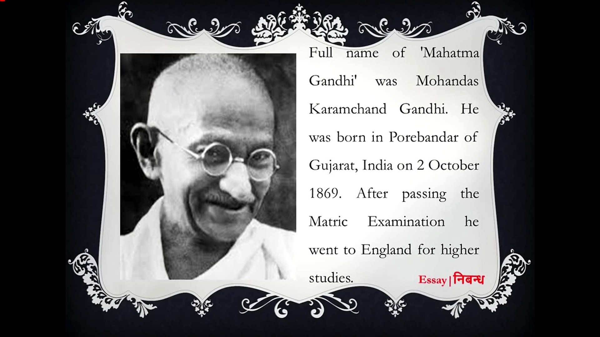 an essay on mahatma gandhi in english language