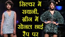 Lakme Fashion Week: Sayani Gupta and Sonal Chauhan in different Avtaar | FilmiBeat