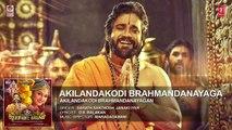 Akilandakodi Brahmandanayaga Full Song, Akilandakodi Brahmandanayagan, Nagarjuna,Anushka Shetty