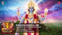 Bavadharakulam Full Song - Akilandakodi Brahmandanayagan - Nagarjuna, Anushka Shetty, Pragya Jaiswal
