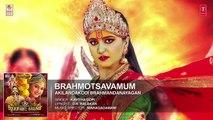 Brahmotsavamum Full Song - Akilandakodi Brahmandanayagan - Nagarjuna, Anushka Shetty, Pragya Jaiswal