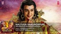 Kalyuga Vaikundapuri Full Song - Akilandakodi Brahmandanayagan - Nagarjuna, Anushka Shetty, Pragya
