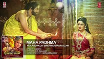 Maha Padhma Full Song - Akilandakodi Brahmandanayagan - Nagarjuna, Anushka Shetty, Pragya Jaiswal