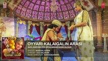 Oyyari Kalaigalin Arasi Full Song - Akilandakodi Brahmandanayagan - Nagarjuna, Anushka Shetty,Pragya