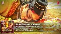 Pareekshai Vaikum Full Song - Akilandakodi Brahmandanayagan -Nagarjuna,Anushka Shetty,Pragya Jaiswal