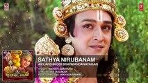 Sathya Nirubanam Full Song - Akilandakodi Brahmandanayagan - Nagarjuna,Anushka Shetty,Pragya Jaiswal
