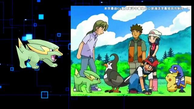 Pokemon 寵物小精靈 DP 42 落雷獸訓練中心!