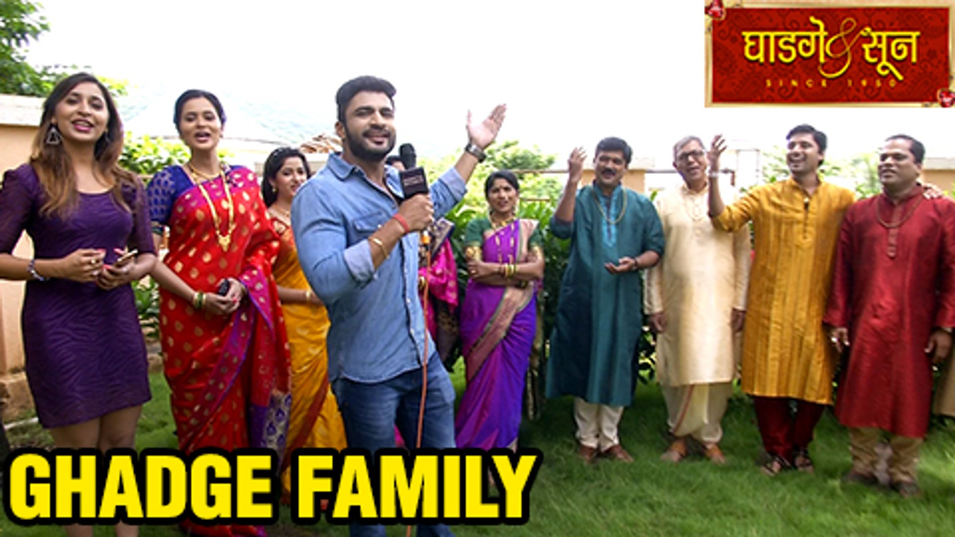 Ghadge & Suun | Ghadge Family Introduction| Chinmay Udgirkar, Atisha Naik &  Richa Agnihotri