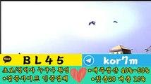 총판토토 [ kakao: BL45텔레그램 : kor7m]c&
