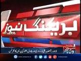 Asif Ali Zardari, Bilawal Bhutto Press conference in Lahore
