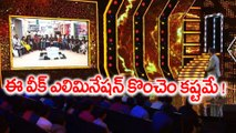 Bigg Boss Telugu : Archana, Dhanraj, Hari Teja and Mumaith : Who Will Get elimination ?