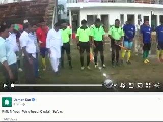Usman Dar Share Video Of Captain Safdar Fall While Kicking Football