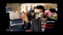مسلسل الزيبق HD - الحلقة 1 - كريم عبدالعزيز وشريف منير - EL Zebaq Episode- 1 - YouTube