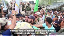 Funeral held for Hamas guard killed in rare suicide attack