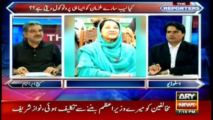 The Reporters 17th August 2017