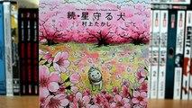 Reseña Manga: Hoshi Mamoru Inu Y Zoku Hoshi Mamoru Inu!!