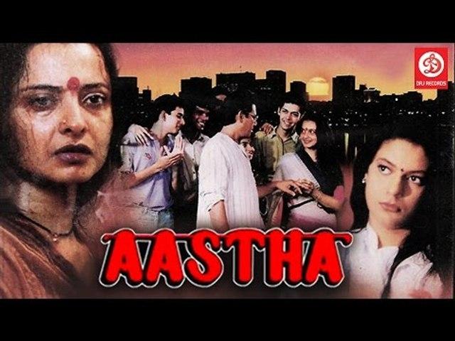 Hindi Movie Aastha || 1997 It stars Rekha, Om Puri, Navin Nischol, Daisy Irani