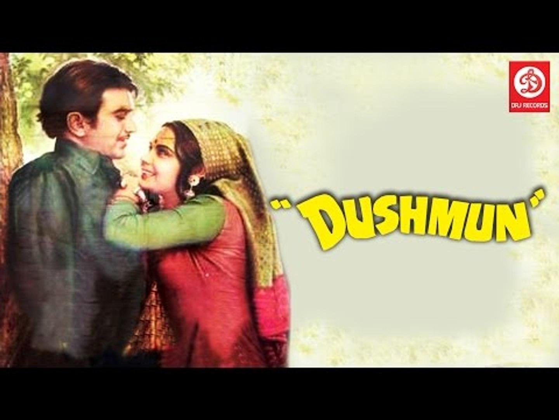 Dushman || Bollywood Movie Movie || Starts Rajesh Khanna, Meena Kumari,  Mumtaz, Bindu,