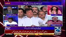 Shaukat Basra Lashes out at PMLN