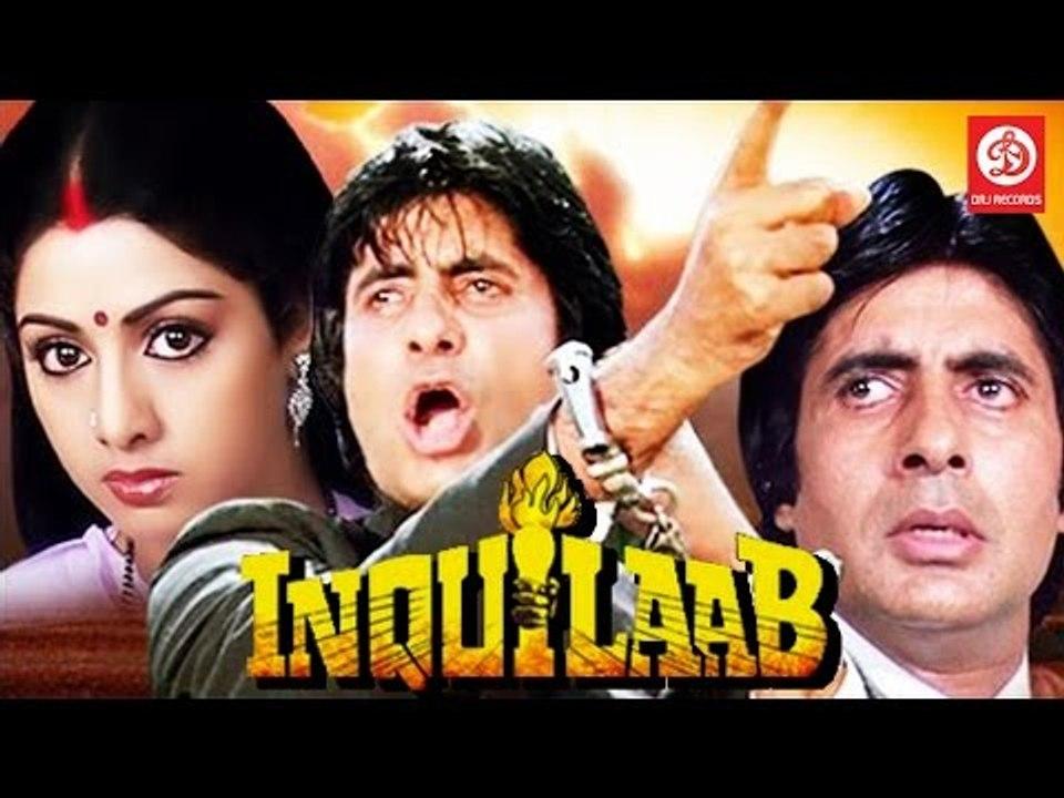 Inquilaab Hindi Full Movie    Amitabh Bachchan, Sridevi, C S  Dubey, Utpal  Dutt