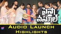 Paisa Vasool Movie Audio Launch Highlights | Balakrishna | Puri Jagannadh | YOYO Cine Talkies