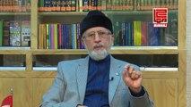 Special Message of Dr Muhammad Tahir ul Qadri for Pakistani Nation - Minhaj TV [Official]