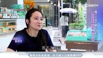人生主宰!科技千金烘焙出康莊大道|台灣亮起來|三立新聞台