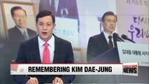 Pres. Moon and former rivals attend late President Kim Dae-jung memorial ceremony
