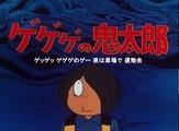 The Weekly Music Box Show #2 「 Ge Ge Ge no Kitaro OP 」 ヤンギレちゃん