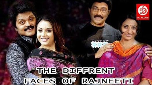 The Diffrent Faces Of Rajneeti 2017 New Released Full Hindi Dubbed Movie Sathyaraj Karan