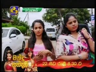 Thawa Durai Jeevithe 18/08/2017 - 55