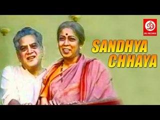Sandhya Chhaya    Super Hit Family Movie